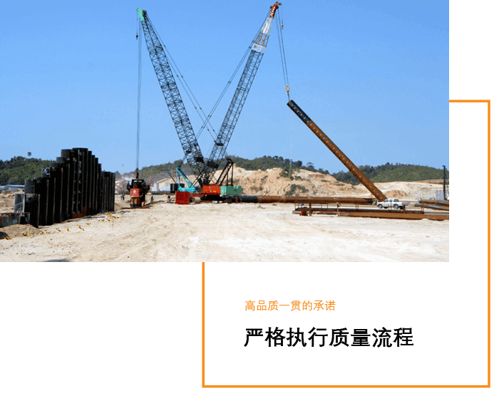 Foundation-Steel-Pipe-IMG-cn